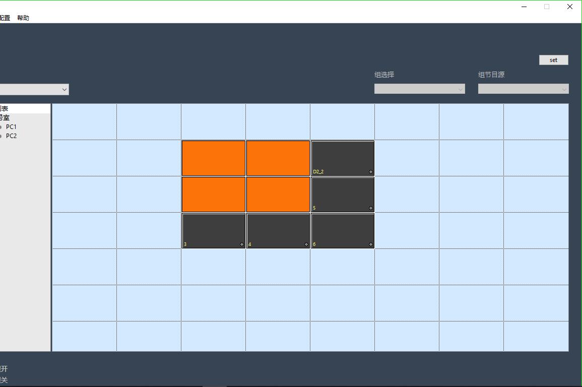 4K分布式控制系统软件
