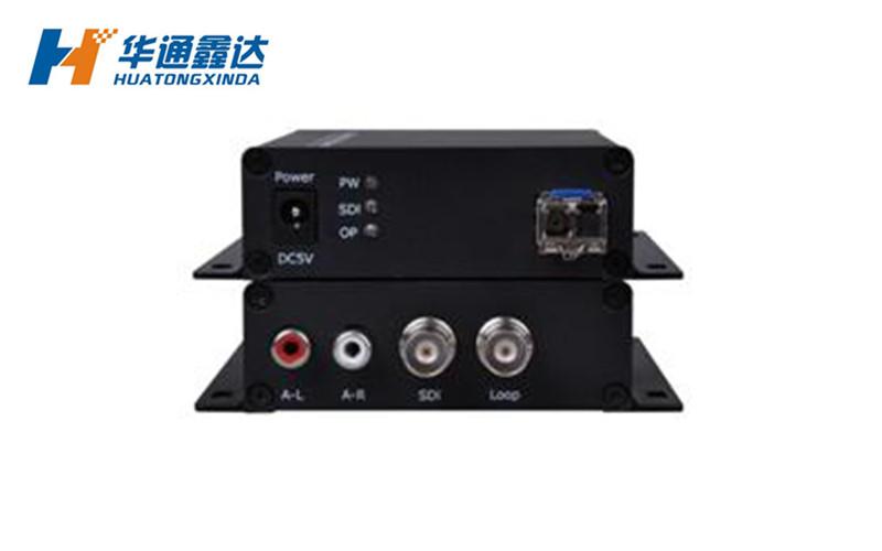 HD-SDI音频加嵌器