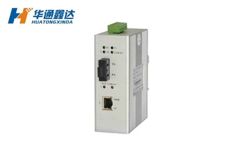 卡轨式工业级光纤收发器