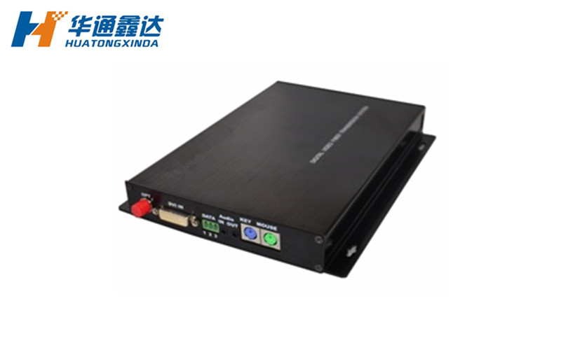 DVI光端机+数据+音频+PS2键盘鼠标光端机