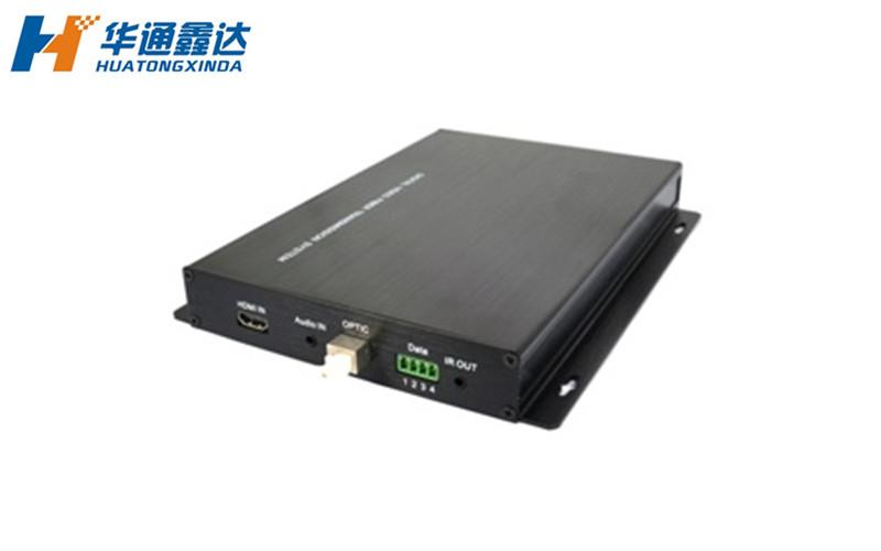 HDMI光端机带音频+RS232/USB光端机