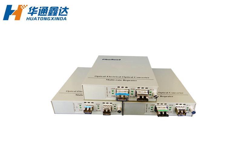 10G OEO光纤放大中继器