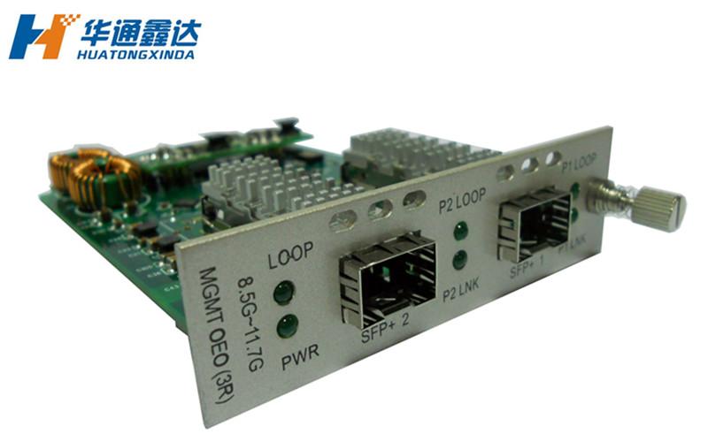 8.5~11.7G OEO光纤放大中继器
