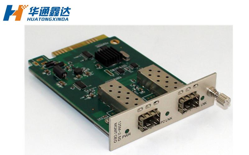 125M~2.5G OEO光纤放大中继器