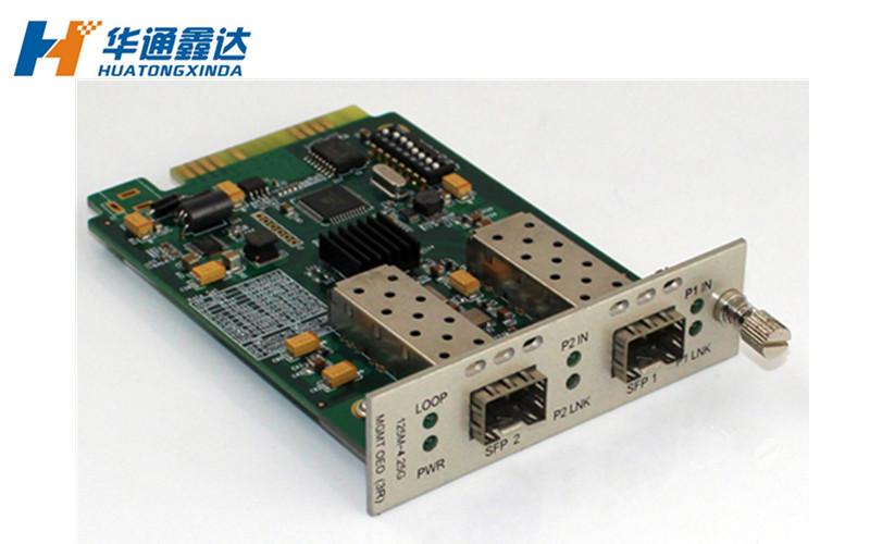4.25G OEO光纤放大中继器