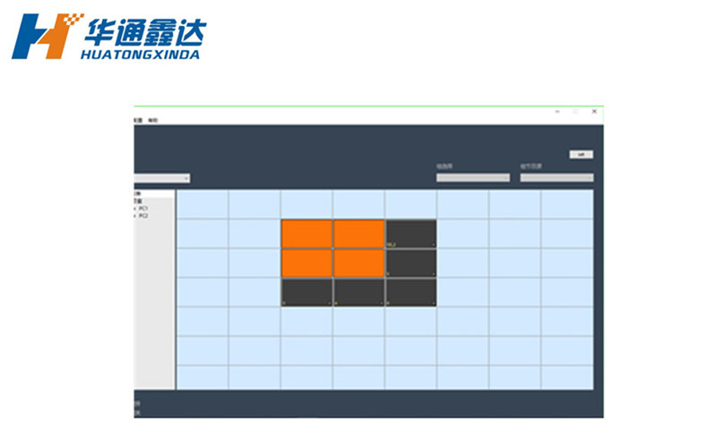 武汉4K分布式控制系统软件