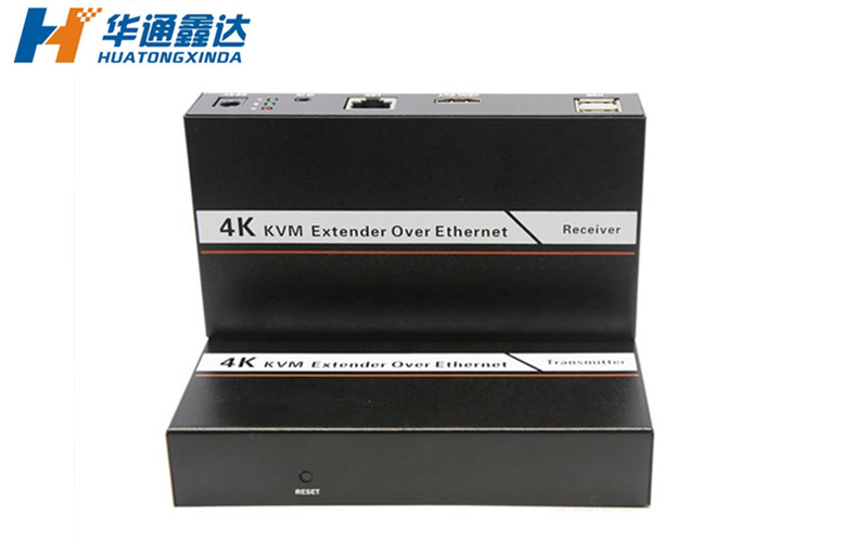 武汉200米HDMI+KVM+IR高清网线信号延长器