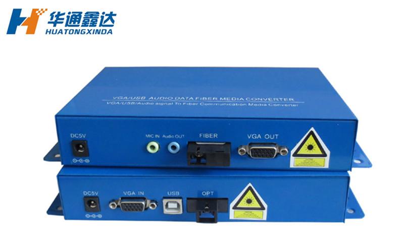 武汉KVM高清视频光端机