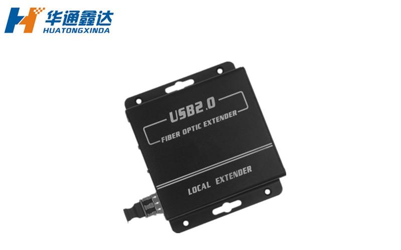 武汉四端口USB2.0光纤延长器