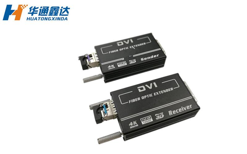 武汉单芯超高清DVI迷你光纤延长器
