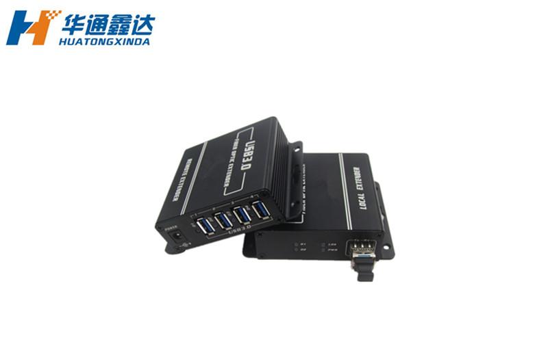 武汉四端口USB3.0光纤延长器(兼容USB2.0,单模双纤)