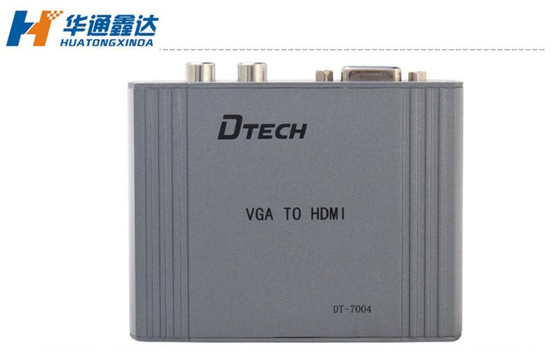 武汉VGA转HDMI高清转换器