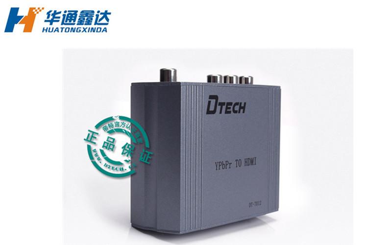 武汉色差(YPbPr)转HDMI转换器