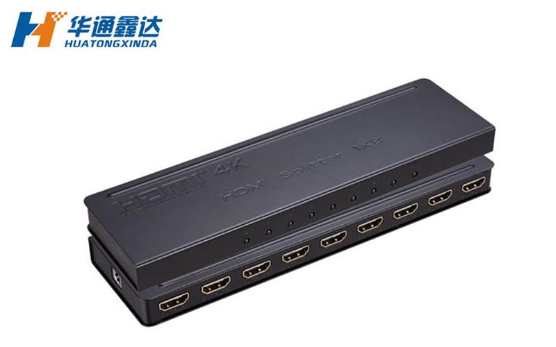 武汉迷你型 4K HDMI 分配器 1x8