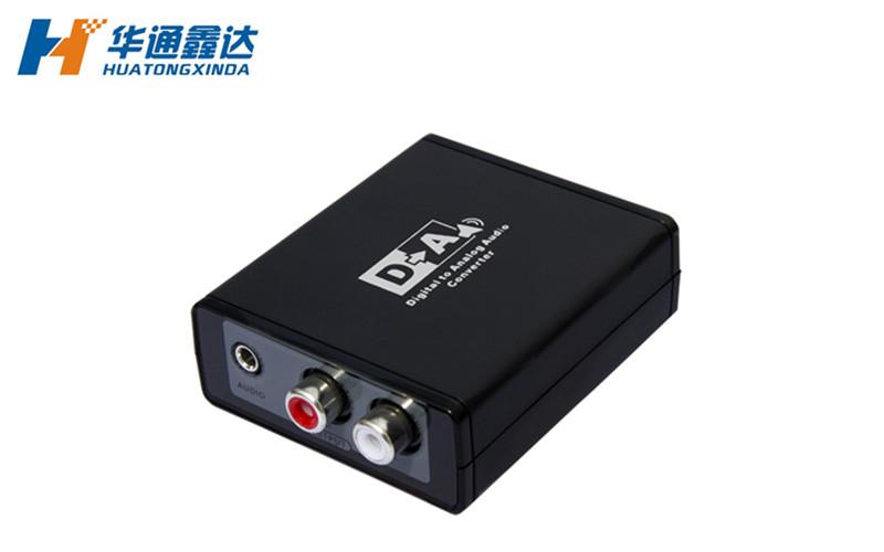 武汉数字同轴-光纤转模拟音频转换器