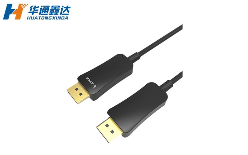 武汉1.4版8K DP光纤高清无损连接线,电竞DP线