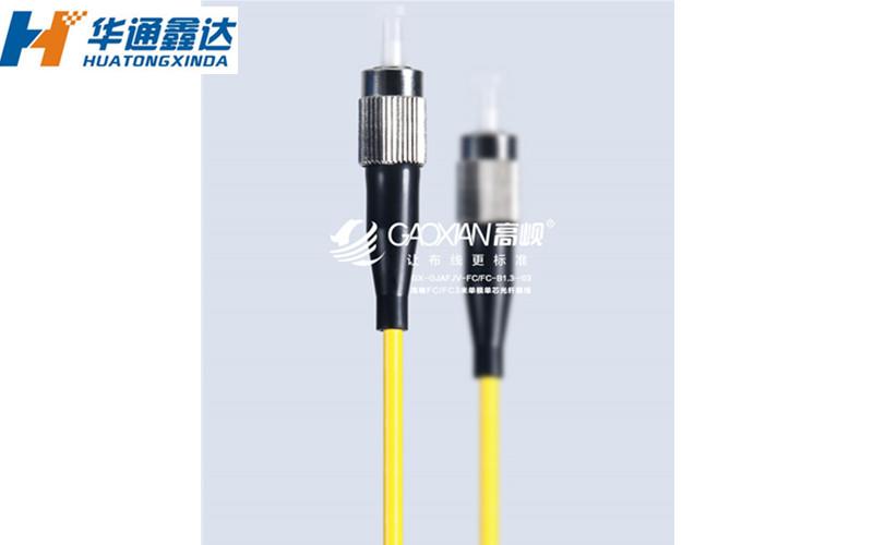 高岘FC/FC3米单模单芯光纤跳线