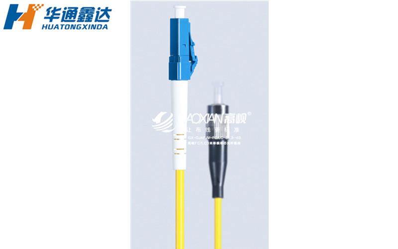 高岘FC/LC3米单模单芯光纤跳线