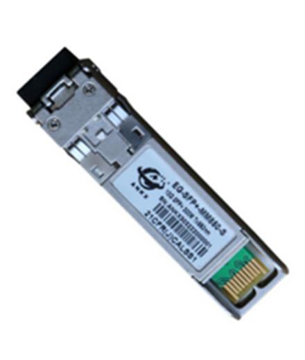 EG-SFP+-MM850-S 多模双纤万兆光模块