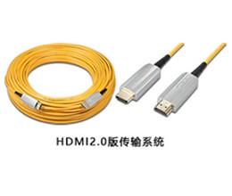 武汉光纤HDMI线,HDMI有源光缆(AOC)