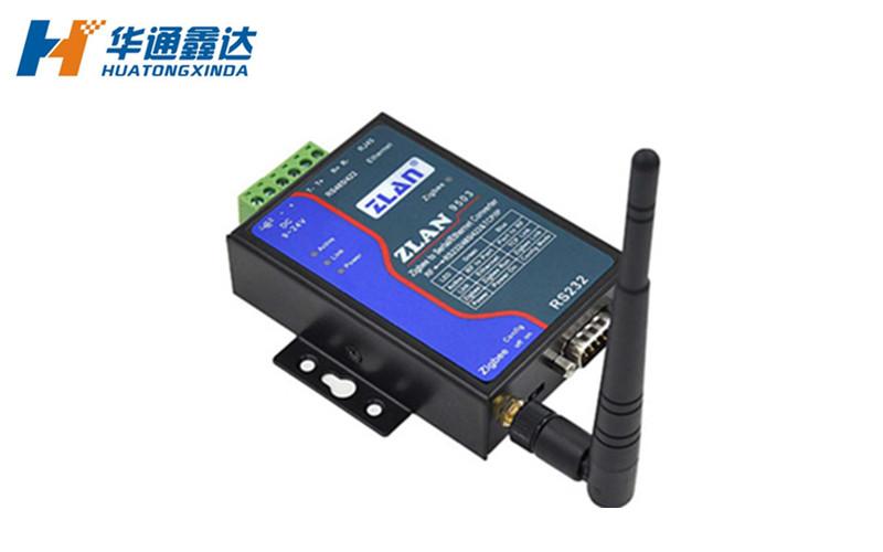 武汉ZLAN9500 RS232/485/422/以太网转ZigBee