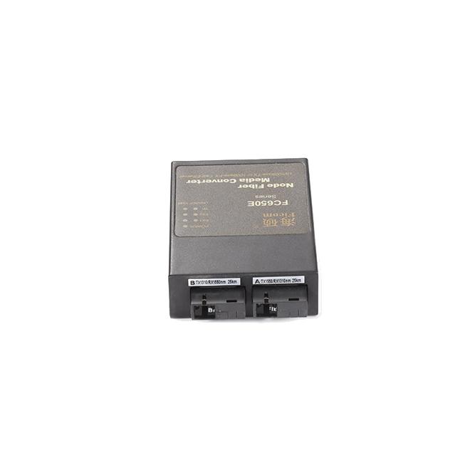 武汉FC650E两光一电百兆级联光纤收发器