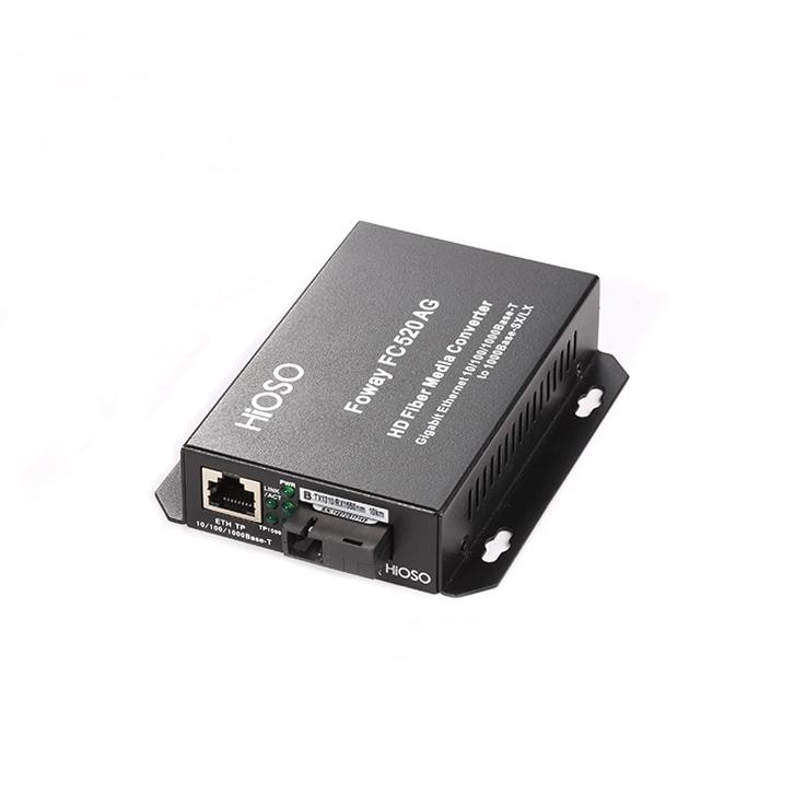 武汉FC520AG一光一电千兆高清光纤收发器