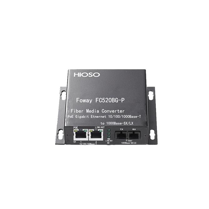 武汉FC520BG-P 一光两电PoE光纤收发器