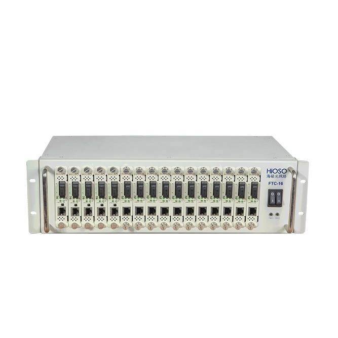 武汉FTC-16光纤收发器机架