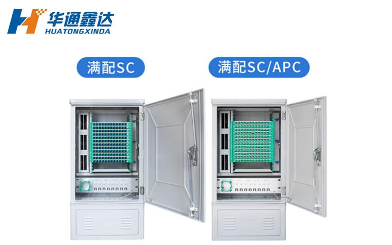 武汉SMC 144芯不锈钢室外落地光缆交接箱