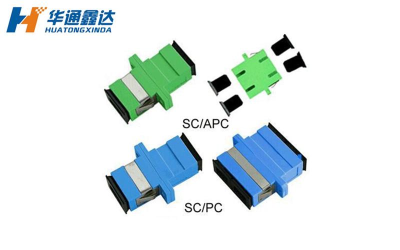 武汉光纤适配器 法兰盘 FC SC LC ST 单工 耦合器