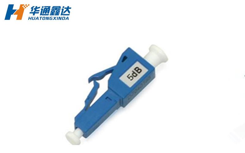 武汉光纤衰减器 LC 5db 10db 15db 电信级