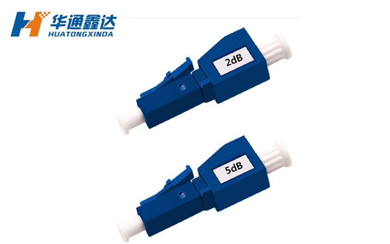 武汉光纤衰减器  阴阳式固定光衰减器  LC/UPC 1dB 2dB 3dB 5dB 10dB 15dB 电信级