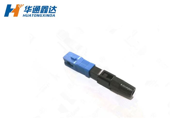 武汉SC光纤快速连接器