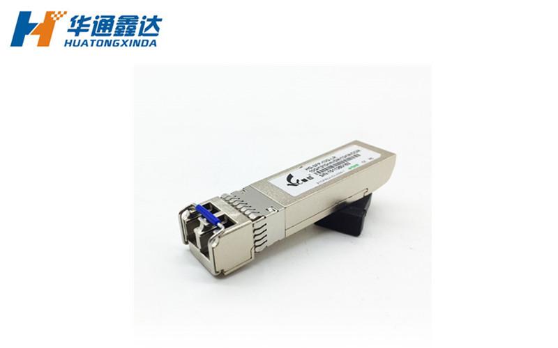 HG-SFP-10G-LR万兆单模模块
