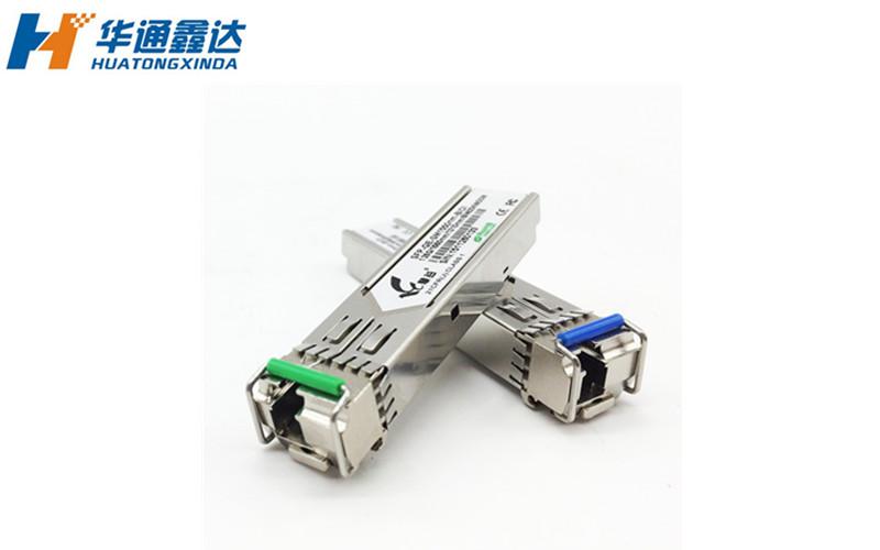 SFP-GE-SM1310/1550千兆单模单纤SFP光模块