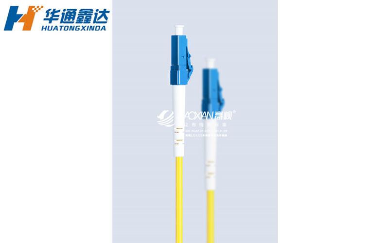 高岘LC/LC3米单模单芯光纤跳线