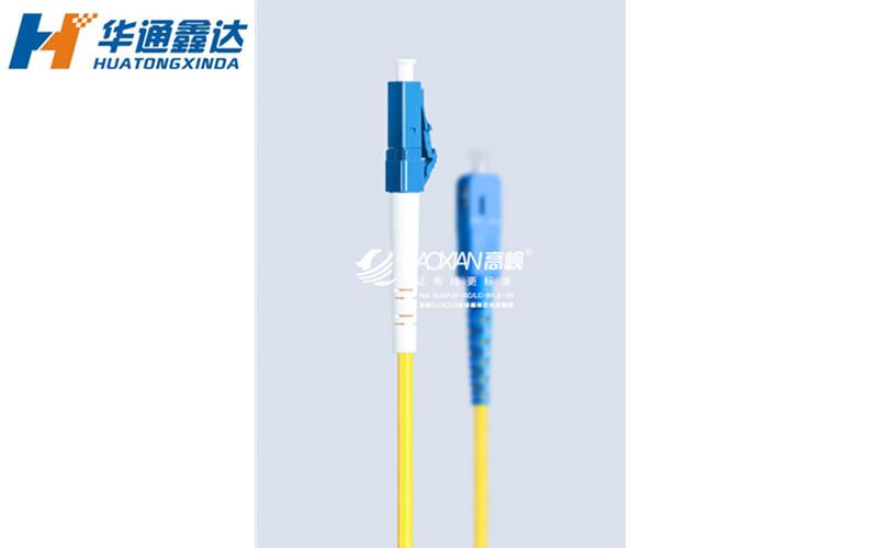 高岘SC/LC3米单模单芯光纤跳线