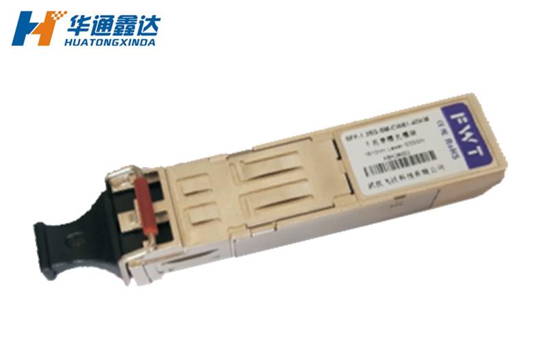 1.25G SFP CWDM光模块