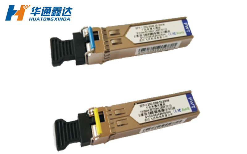 1.25G SFP BIDI光模块