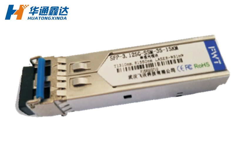 3G SFP光模块