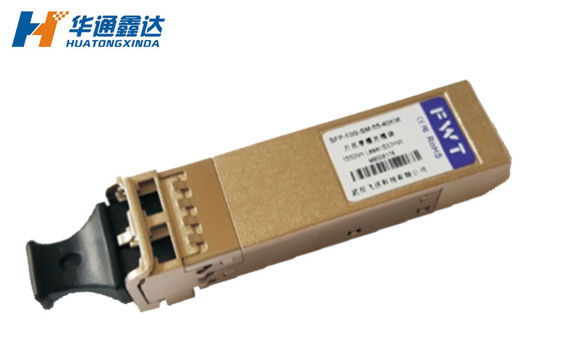 6G SFP+光模块