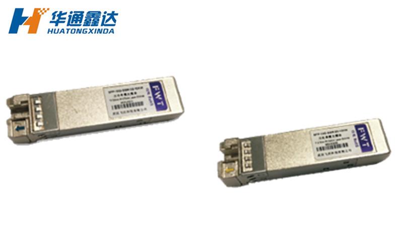 6G SFP+BIDI光模块